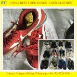 남자 중국 공장 (FCD-005)가 사용한 스포츠에 의하여 구두를 신긴다