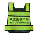 기계공 까만 안전 조끼를 위한 높은 시정 안전 조끼 또는 작업복