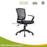 Diseño moderno silla del acoplamiento ergonómico Oficina (C098A)