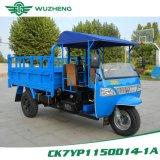Triciclo 3-Wheel Diesel da carga aberta chinesa de Waw com motor