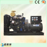 groupe électrogène 50kw électrique silencieux avec le moteur diesel de la Chine
