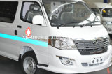 Kinglong Rhd Hiase Ambulancia de Emergencia Mini Van Xmq5030 Xjh