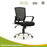中間の背部コンピュータの椅子(C602)