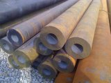 最もよい価格のASTMの炭素鋼ERWの鋼管