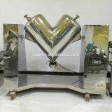 Máquina de mistura tipo V para produtos alimentares e químicos Pharma