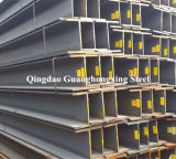 JIS G 3101 Ss400, aço estrutural, feixe de H