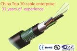 Cabo de fibra óptica diretamente enterrado ao ar livre do núcleo da única modalidade 8