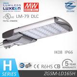 تصميم جديد H سلسلة 165W LED أضواء الشوارع مع ضمان 5 سنوات