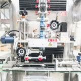 Завод автоматической втулки бутылки любимчика обозначая
