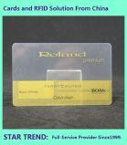PVC 카드 또는 카드 또는 플라스틱 카드 또는 회원증