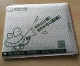 Schwarzes Luftblasen-Porto-verpackenbeutel mit Firmenzeichen