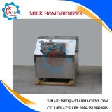 Homogenizador de alta pressão do leite do aço inoxidável
