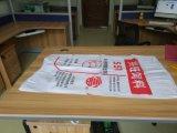 saco tecido PP da farinha de trigo 50kg/saco embalagem do arroz com forro do PE