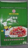 China bildete Plastik gesponnenen Beutel für Nahrungsmittel