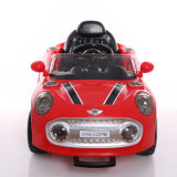 2017 Cheap Kids Mini Electric Car Wholesale