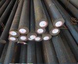 Nak 80, P21 умирает горячекатаная стальная пластичная сталь прессформы