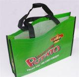 リサイクルされた食料雑貨PP非編まれた袋の卸売