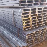 Q235熱間圧延のUpnチャネルのUチャンネルの鋼鉄
