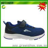 Chaussures de sport à coussin gonflable extensible
