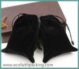 贅沢で黒いビロード袋のビロードのドローストリング袋