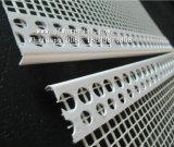 Строительный материал низкой цены угловойых шариков Drywall PVC протектора края стены