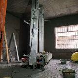 自動構築のセメントプラスタースプレー機械