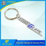 공장 가격 승진 (XF-KC12)를 위한 주문을 받아서 만들어진 Metal Company 로고 열쇠 고리