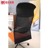 広い表面のヘッドレストが付いている網のオフィスの椅子のためのOEMの製造者