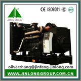 precio diesel insonoro del generador de la energía eléctrica 756kVA/605kw para el superventas