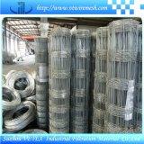 Suzhou Vetex 강철 가축 담
