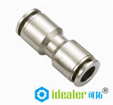 Ce/RoHS (RPUT4*2.5)の真鍮の適切な空気の付属品