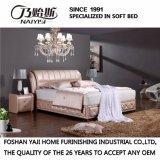 침실 사용 (FB2103)를 위한 연분홍색 색깔 가죽 침대