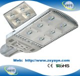 Yaye 18 Mais novo tipo Garantia 3/5 anos 40W / 80W / 120W LED Street Light / COB LED Streetlight