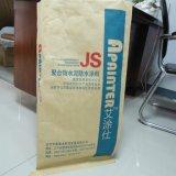 50kg pp. Wpven Kraftpapier Papiertüten für Kleber