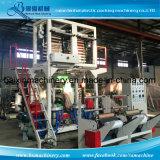 Машина пленки PE (HDPE LLDPE) дуя