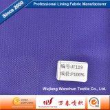 Ткань Dobby полиэфира высокого качества для подкладки Jt119 одежды