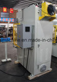 CNCの打つ機械