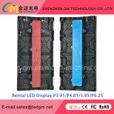 LED-videowand, Ecran Multimedia, P3.91mm LED-Bildschirmanzeige, USD680/M2