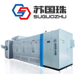 Ventilateur rotatoire d'animal familier de Sgz-8b pour des bouteilles d'eau