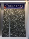 Hualong Water Borne Nature Stone Coating for Wall
