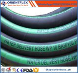 Heißer Wasser-Absaugung-und Einleitung-Schlauch des Verkaufs-2016