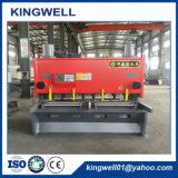 QC11y-16X2500金属板の油圧ギロチンのカッター