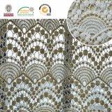 قطر متموّج كيميائيّ شريط بناء لباس داخليّ شريكات مع [هيغقوليتي] [إ10002]