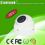 デジタルIR 2.4MP 1080P CMOS固定レンズCCTVデジタルIPのカメラ(IPSH203XSL200)