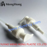 Gutes Quality Plastic Shampoo Bottle Caps 25mm Lotion Pump