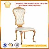 贅沢なデザイン金ステンレス鋼の高い背部食事の椅子
