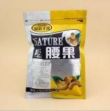 中国の製造者およびサイズは立てるナットまたはドライフルーツのためのジッパーの袋をカスタマイズした