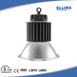200WセリウムRoHSとの産業LED高い湾の照明