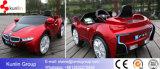 Neuestes elektrisches Spielwaren-Auto für Kinder