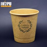 Cuvette de papier de café de Papier d'emballage avec du matériau de catégorie comestible